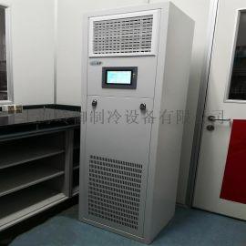 风冷型-恒温恒湿空调,实验室专用恒温恒湿精密空调