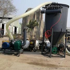 便携式吸粮机 **气力吸粮机厂家 六九重工 移动式
