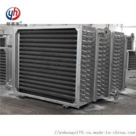 dn20-6分高频焊翅片管散热器规格