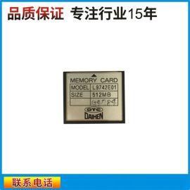 OTC机器人系统卡L9742E01