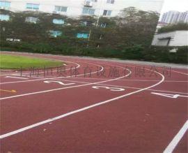 上海自结纹塑胶跑道球场施工上海  塑胶跑道