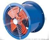定制消防排烟风机 金光轴流风机厂家