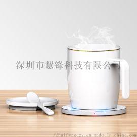 无线充保温杯 **骨瓷恒温水杯 商务礼品保温杯套装