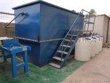 供应小区生活废水处理/一体化住宅区废水回用设备