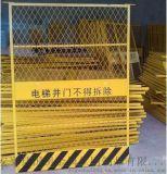 長沙電梯井口護欄 安全通道防護欄 定型化洞口隔離網