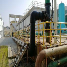 玻璃钢污水护栏厂家 污水池玻璃钢栏杆