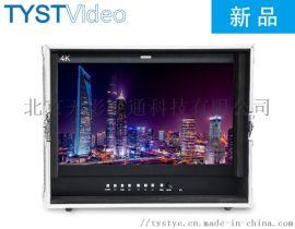 22寸导演监视器影视4K高清户外拍摄监视带航空箱
