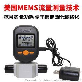 供应MF5700系列气体流量计、小流量气体流量计、微型气体质量流量计