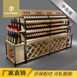 东莞厂家红酒柜货架 双面钢木货架超市陈列展示架中岛柜工厂定制