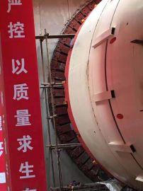 地鐵6.5米盾構鋼環廠家衡水浩海定做預埋鋼環