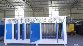 供应UV光氧催化废气处理设备,VOCs废气处理设备