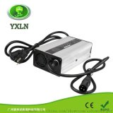 48V4A电摩托铅酸电池充电器