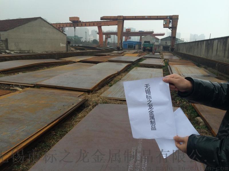 高强板Q460切割,特厚钢板数控零割下料保材质