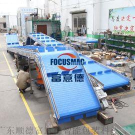 加工定制不锈钢链板输送机食品皮带传送机械