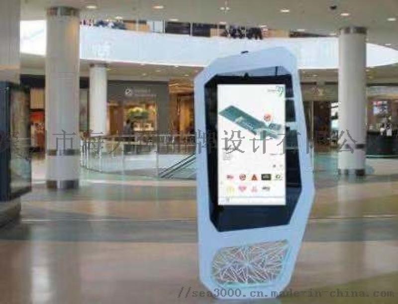 商场数字智能导示 商场数字智能标识牌