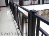 2019供應衡陽地區鋅鋼護欄型材配件