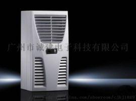 供应Rittal德国威图空调工业空调机柜空调