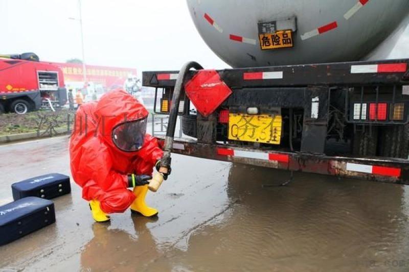 深圳危险化学品许可证申请办理几大常见问题