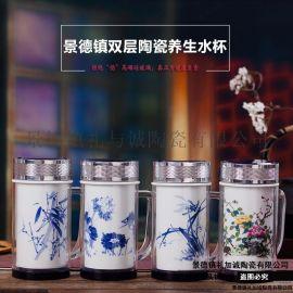 定制骨质瓷保温杯 带把双层保温杯 办公杯带礼盒