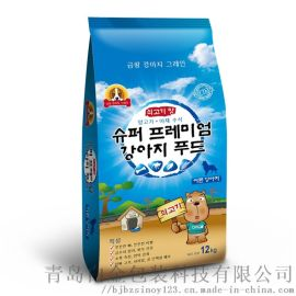 磨砂自封袋透明平底袋塑料食品包装拉链袋密封袋子