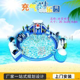 广场公园夏季经营生意好的移动水世界充气水滑梯