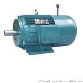 YZD132M2-4/12-3.0/1.0KW起重用双速三相异步电动机