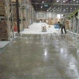 水泥翻砂處理劑, 廠房地面固沙硬化處理