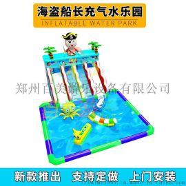 海盗船水滑梯搭配充气水上乐园吸引众多游客