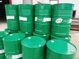 厂家原装进口马来西亚KLK食品级甘油 食用丙三醇
