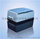 医疗冷链箱(温度在2~8℃)