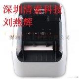 兄弟PT-9700PC标签机