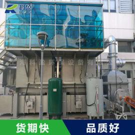 浙江厂家直销RTO焚烧炉废气处理设备 科盈环保