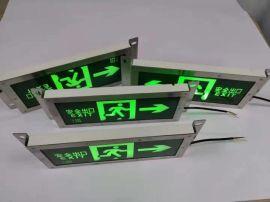 隧道标志灯 隧道疏散指示灯