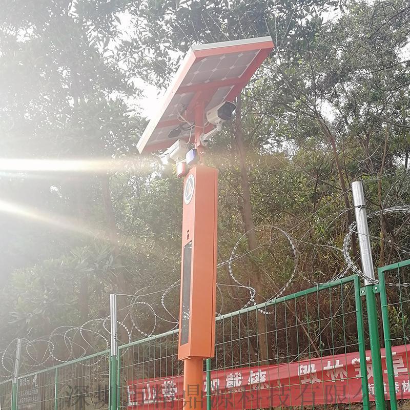 太阳能监控杆