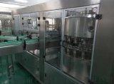 科信kx(杏仁露生產線成套設備) 易拉罐飲料灌裝設備 蛋白飲料生產線交鑰匙工程