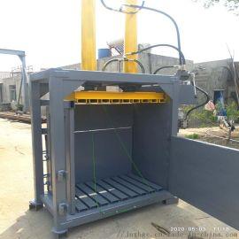 广东多功能液压打包机 塑料板壳半自动立式液压打包机