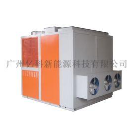 大型木材热泵烘干机 空气能纸管烘干设备