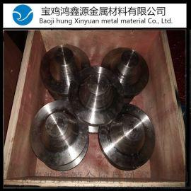 钛合金锻造 TC4锻造定做 钛锻件 热模锻纯钛