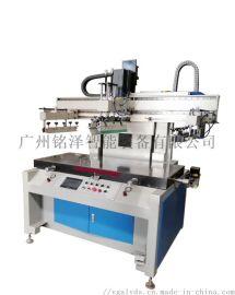 丝印机,PCB丝印机,线路板丝印机,电路板丝印机