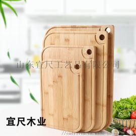 山东家用大号厨房切菜板 加厚竹制切水果板案板菜板