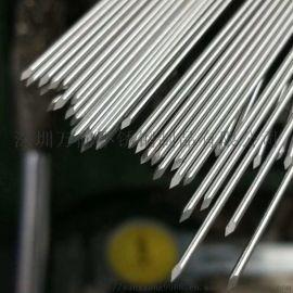 工业用针管 各种规格侧孔针头
