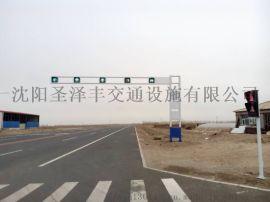 沈阳框架信号灯杆,交通信号灯杆可定制,厂家直销