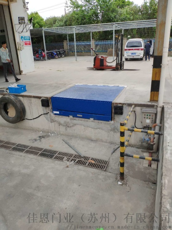 移动登车桥手动液压升降货物卸货平台