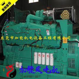 东莞高低压配电专用劳斯莱斯柴油发电机组