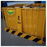 南陽標準化防護廠家工地標準化安全防護欄杆