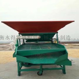 专业生产玉米振动筛 大料斗粮食清理筛