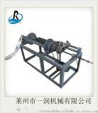 燙金紙電化鋁布條分體式三股制繩機組