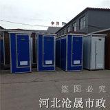 天津彩鋼移動廁所廠家