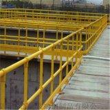 定制玻璃钢围栏 化工厂玻璃钢围栏