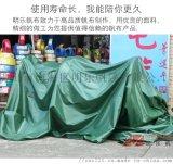 防水帆布车棚-耐磨防雨有机硅布-帆布顶篷加工